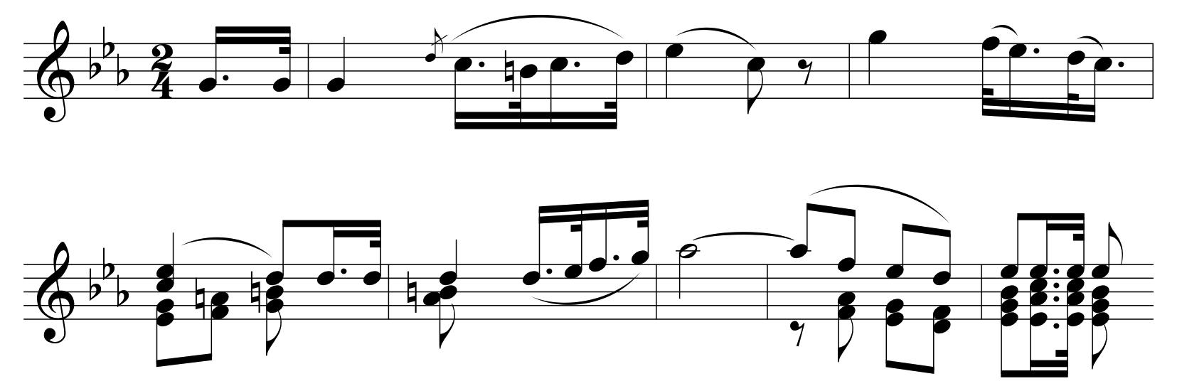 Music Crash Courses
